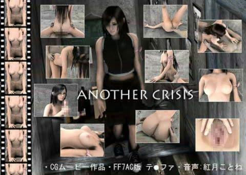 AnotherCrisis