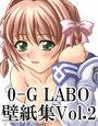 0-G LABO壁紙集 Vol.2