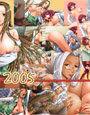 カタユデ2005