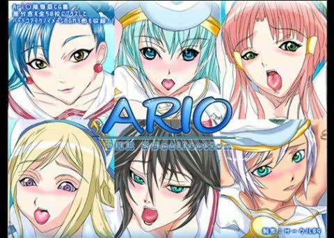 ARIO THE 89collection