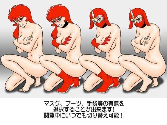 【紅 同人】仮面の美女ドギツ性的お仕置き2