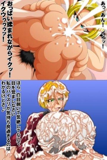 【KOF 同人】乳劇3