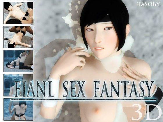 FianlSexFantasy