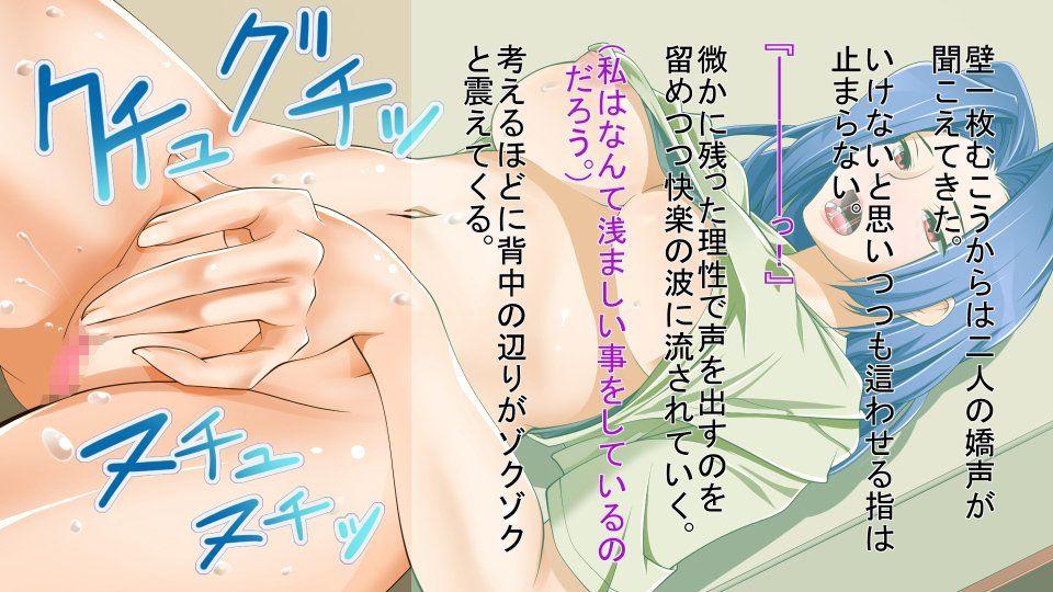 【紅葉works 同人】お姉ちゃん暴走記録3