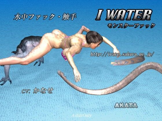 i_water