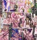 報酬の姫君 princess super slut 『補/after st...