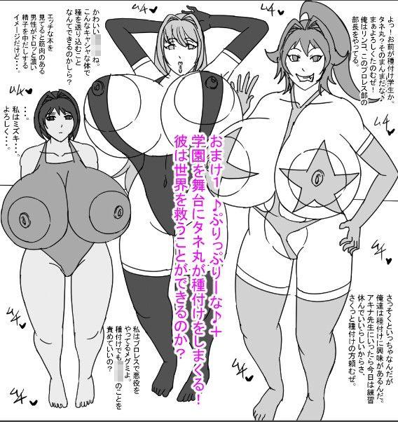 【超乳】もり・もり・かすたーむ・くりーまー・Cross1