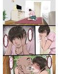 沢村逢さん(26)の消えない幻影~10年の歳月が経った今でも脳裏をよぎるあ...