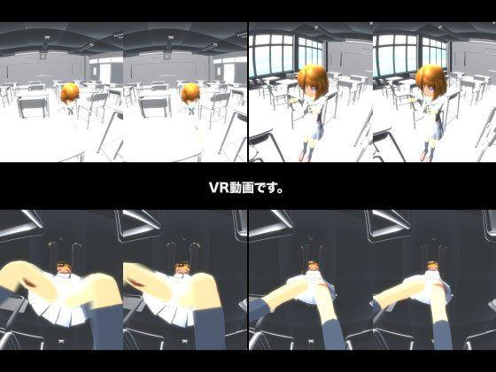 【生肉汁 同人】VRでピュッピュッピュッしてなさい!パンツを見ながらシコシコしなさい!