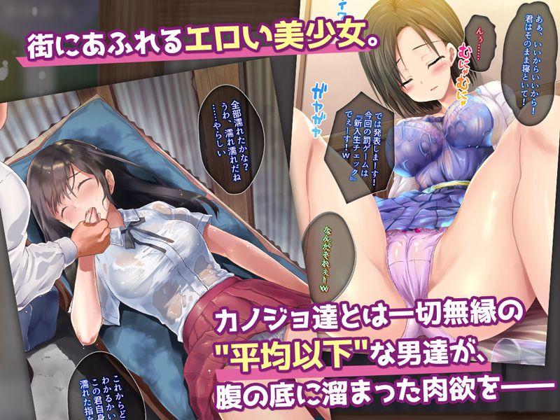 【とらいあんぐる! 同人】昏睡オナホ☆中出し子作りハメハメライフ