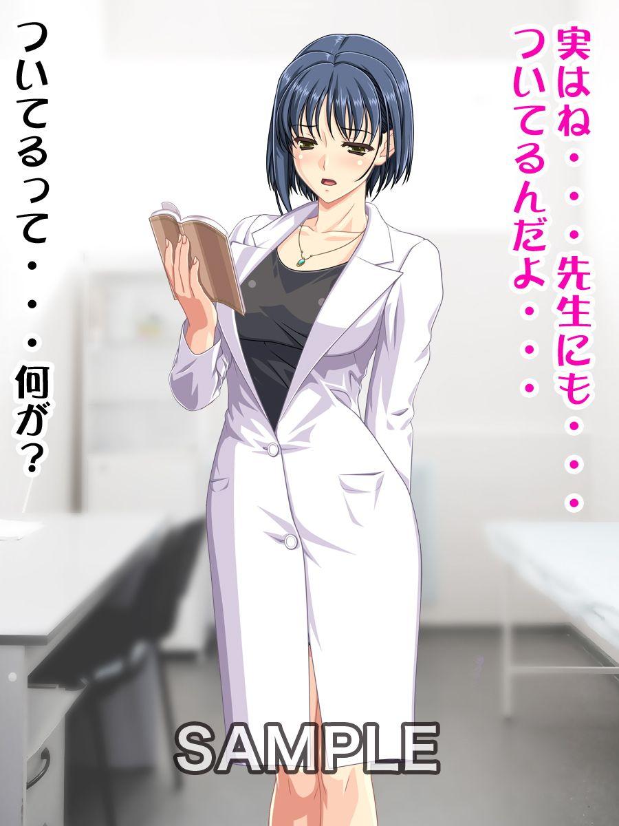 【レン 焦らし】天然美人スレンダーな巨乳の先生メイド女医の、レンの焦らし巨根言葉責めの同人エロ漫画!