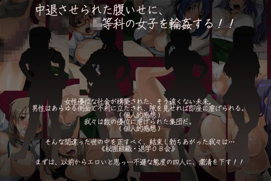 【ADVANCEDトィンクル☆キャッスル+忍城GIGA 同人】差分CG集『なつやすみ?~登校日はキケンがいっぱい~1』