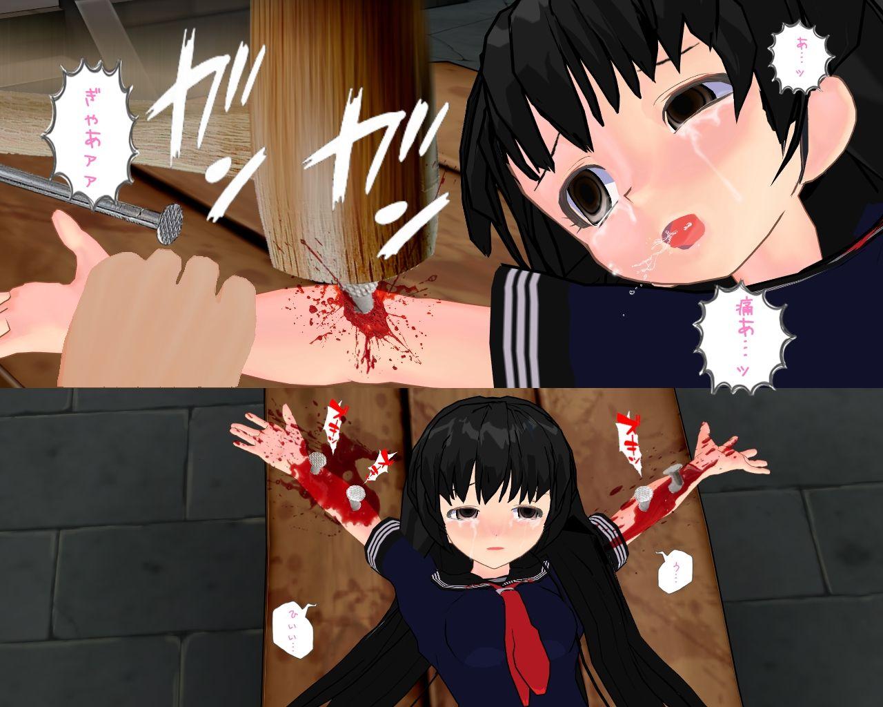 【リコ 監禁】小柄なロリの少女の、リコ、レンの監禁強姦バイオレンス拘束キス中出し鬼畜オイルスプラッター凌辱の同人エロ漫画!!