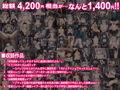 【67%OFF】THE 密室~9人のスレンダー少女と閉鎖空間で連続中出しセ...