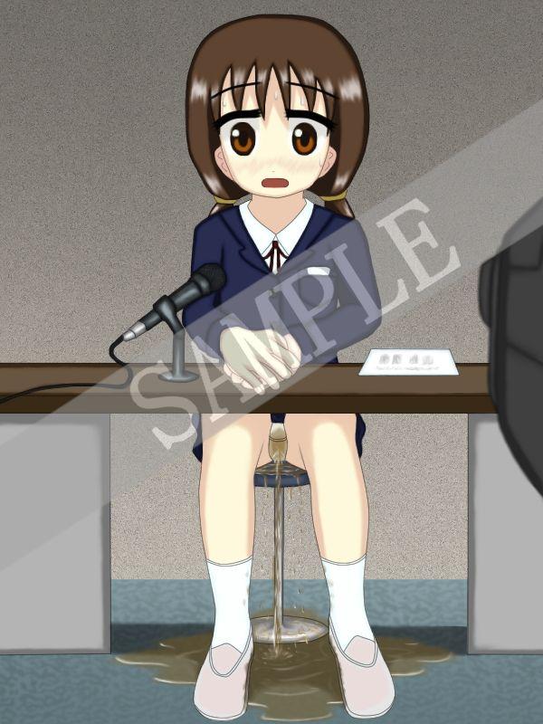 【少女 おもらし】少女のおもらし失禁羞恥おしっこの同人エロ漫画。