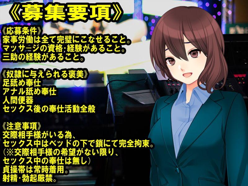 【M小説同盟 同人】寝取られマゾ専門誌Cuckold11月号