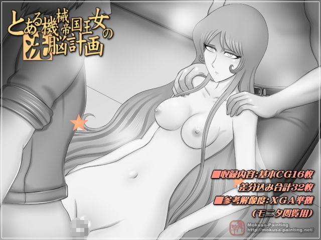 Eternal Heroine -Maetel- アンソロジーパック