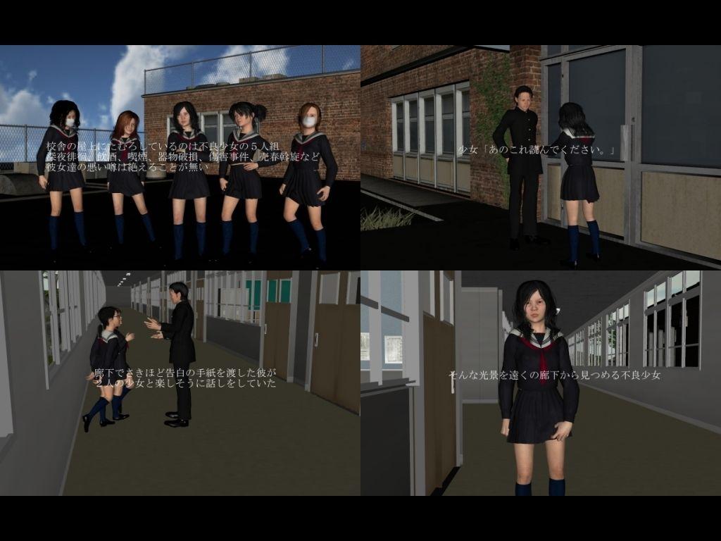 【vagrantsx 同人】THEいじめ3学園に潜む暗部の罠