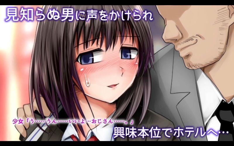 【survive 同人】売春スパイラル(モーションコミック版)