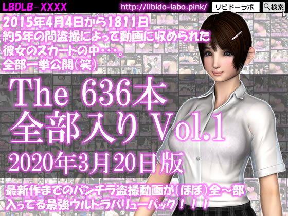 最新作までのパンチラ動画364本が全~部入った最強ウルトラバリューパック!約3年の間盗撮によって収められた彼女のスカートの中。(2018年6月9日版!)