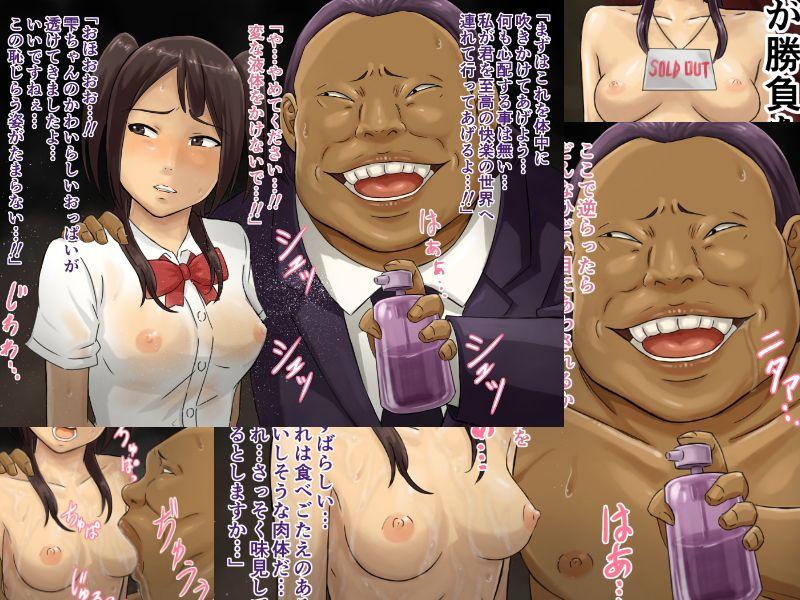 【るい クンニ】制服で男の娘の女子校生の、るいのクンニアナルセックス監禁ぶっかけ焦らし中出しフェラ乱交ごっくん口内射精の同人エロ漫画。