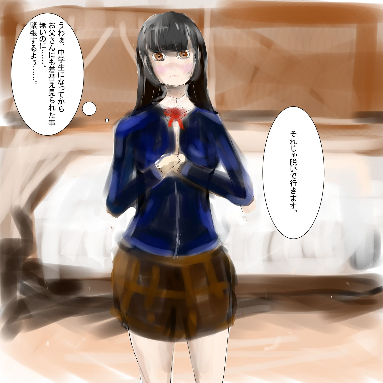 【Dream  ART 同人】お嬢様女子校生の処女を150万円で買う