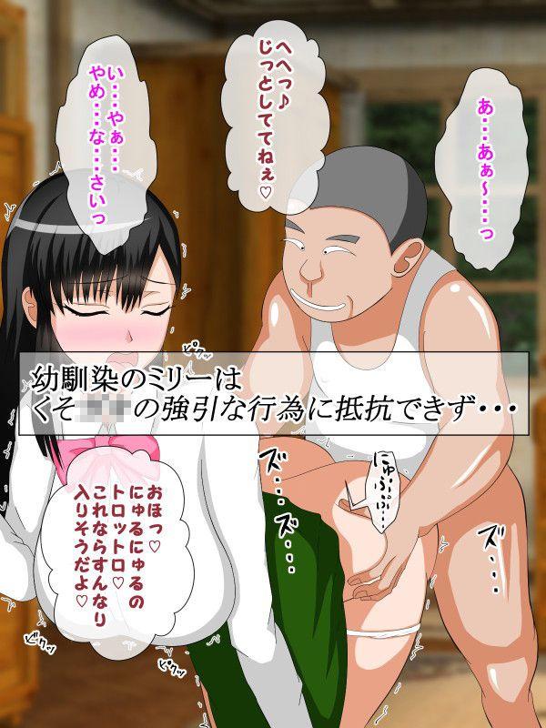 【第六花壇 同人】少年勇者ケン~わがまま貴族のお世話は大変!の巻き~