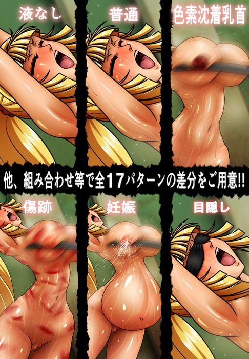 【ガンダムSEED 同人】鬼畜檻CG集4