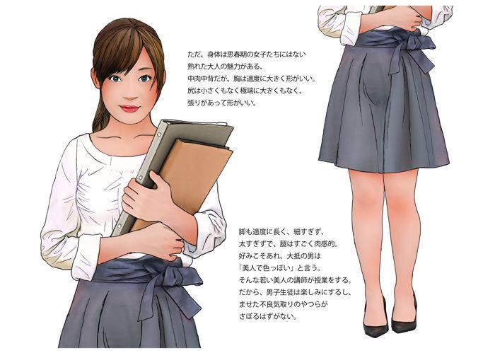 【Girlboy 同人】美沙紀と僕は教師と生徒で・・