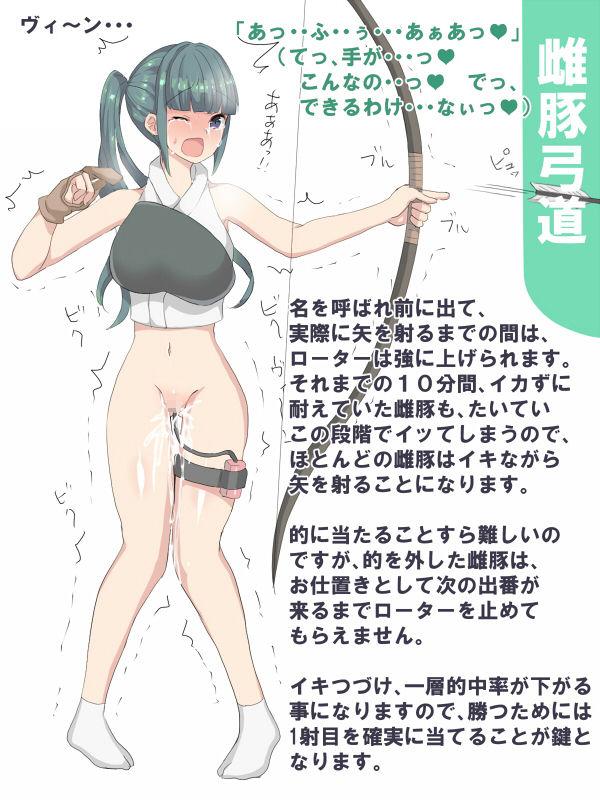 【ぱぴービスケット 同人】雌豚スポーツ