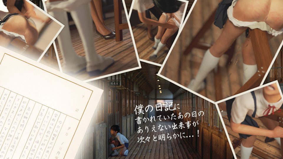 【リース 同人】校長先生とあかりちゃん~ロリなクラスメイトが校長に水揚げされる~