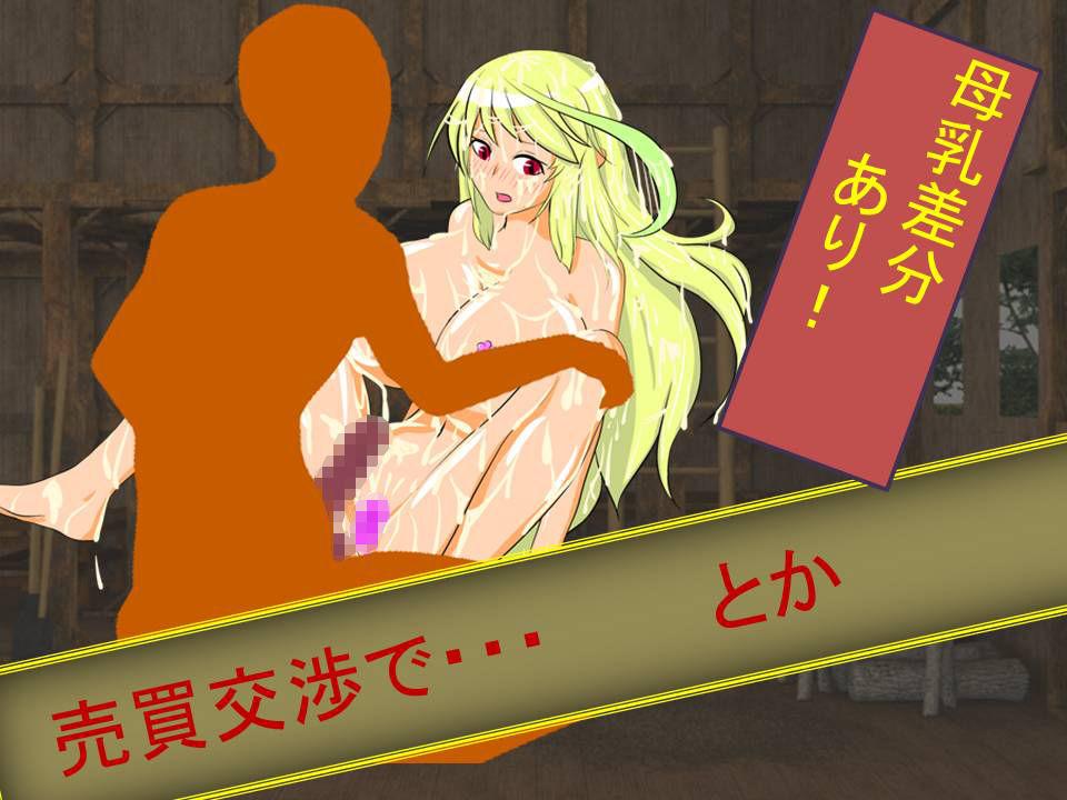 【テイルズオブエクシリア 同人】RPGあるある『ミラ編』