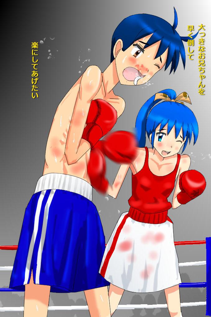 【smallfield 同人】ミックスボクシングCG集2