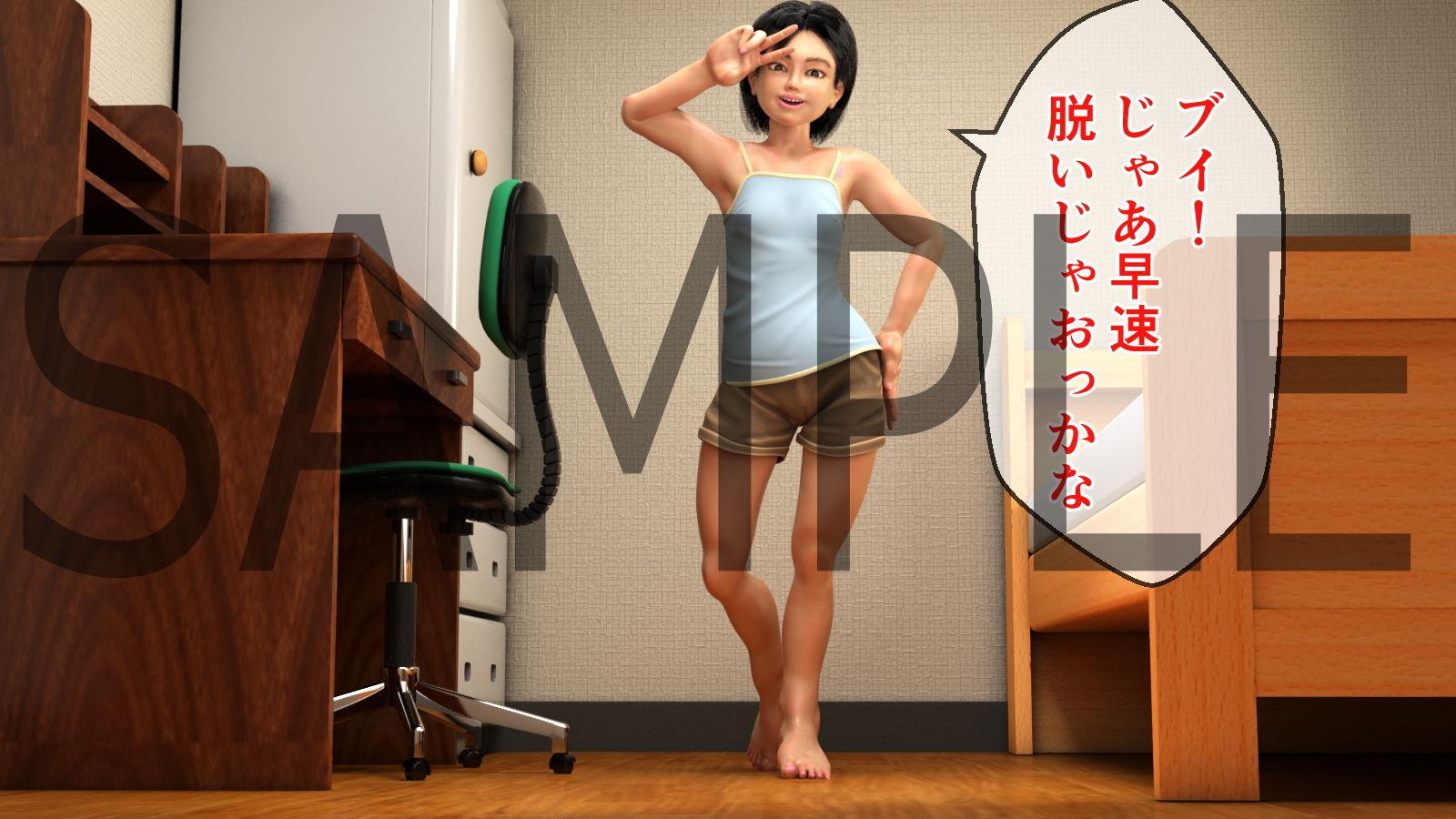 【ヨーケーワークス 同人】あかねちゃん!ヤリマン少女のオナ配信