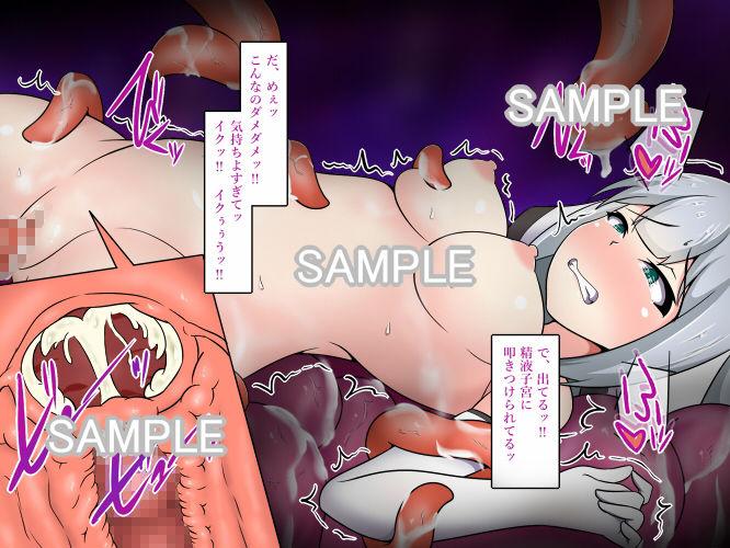 魔法少女セイントセイバーブラック ~二穴責め悪堕ち編~【作品ネタバレ】