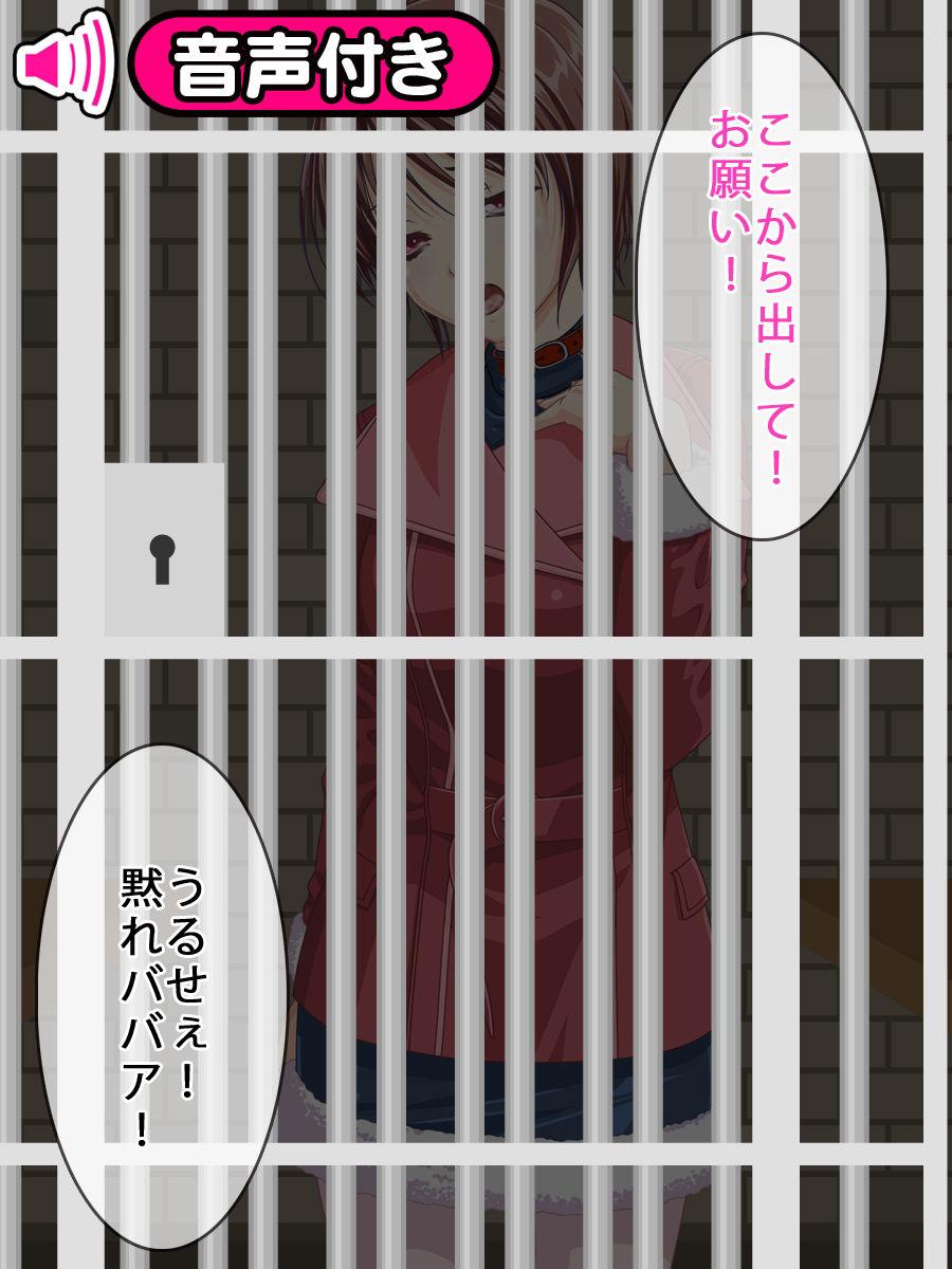【G.globe 同人】奴隷ママ(音声付き)