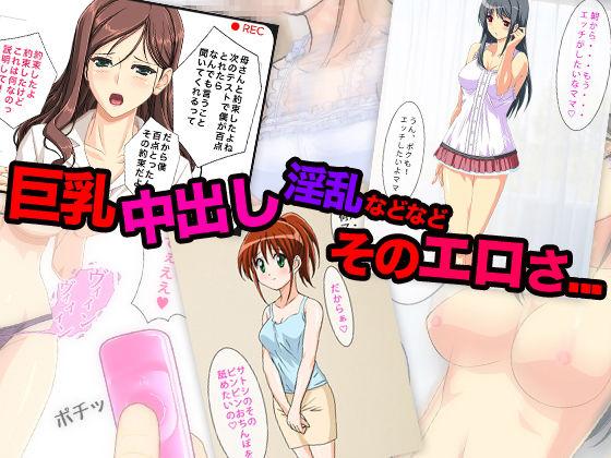 【土竜組 同人】エロさ半端ないって大セール!!人気作品厳選7セット!!