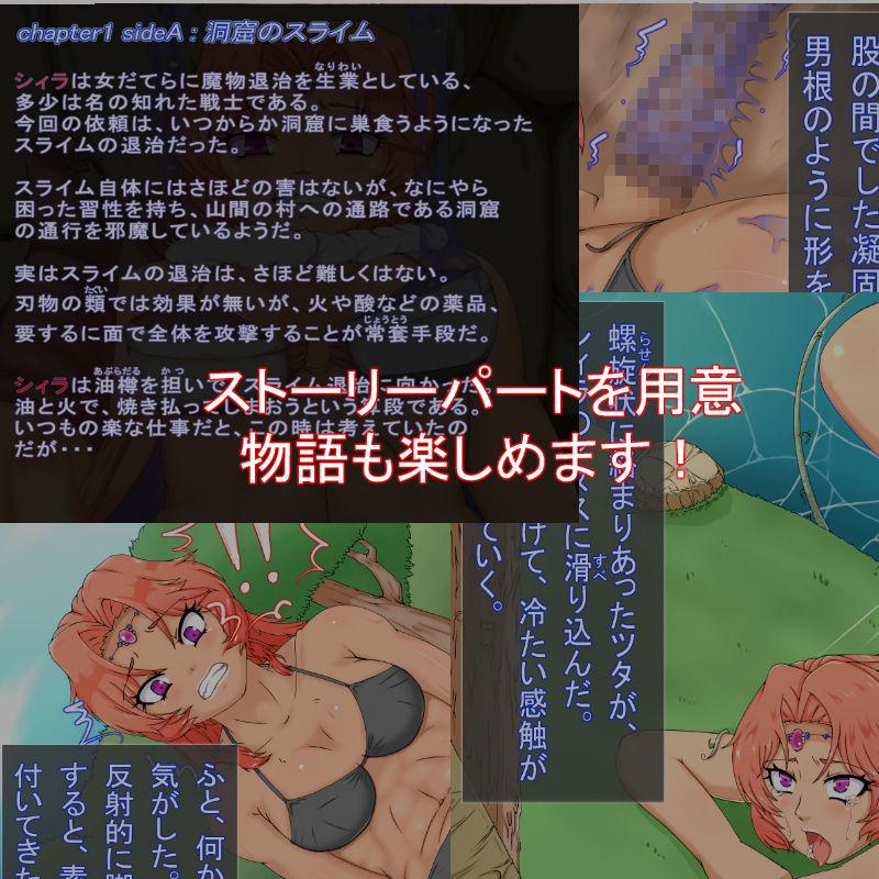【strike back 同人】Tentacles触手vs女戦士