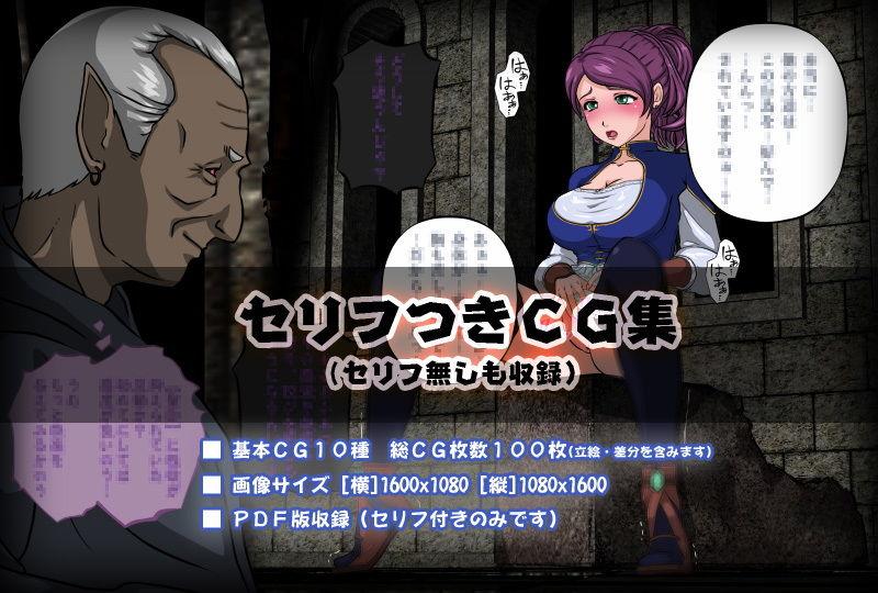 【サークル'ゆき' 同人】魔道士の塔~囚われの姫~
