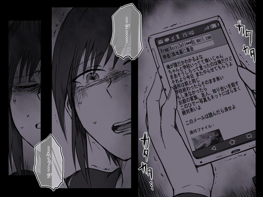 路地裏の子 -輪姦- 【作品ネタバレ】