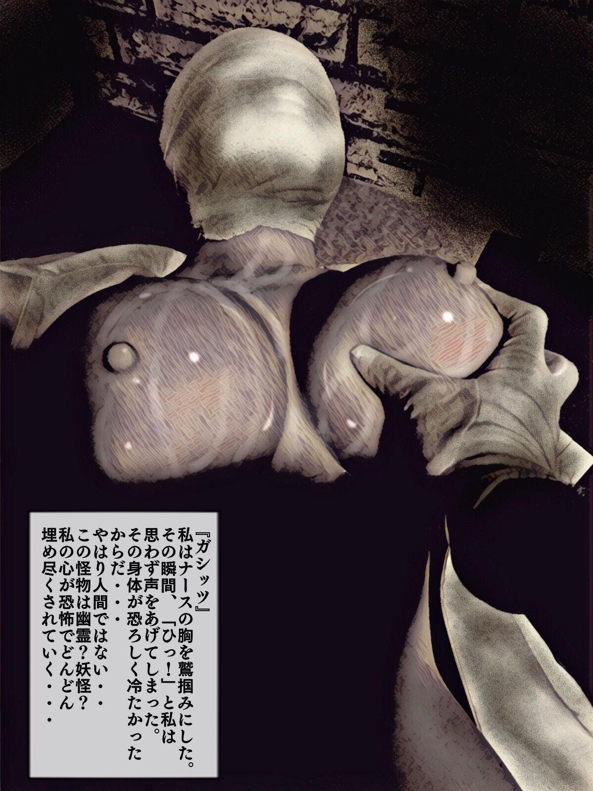 【バルサン 同人】廃病院の怪物