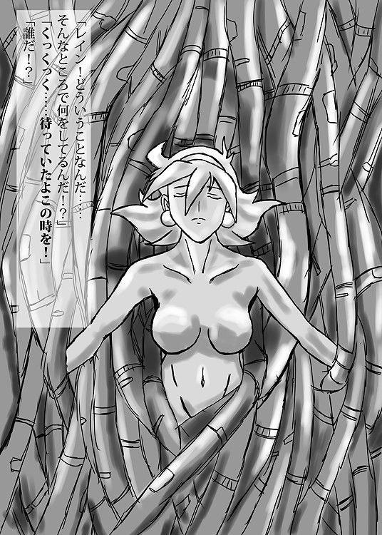 【Gガンダム 同人】再・生体ユニットの女