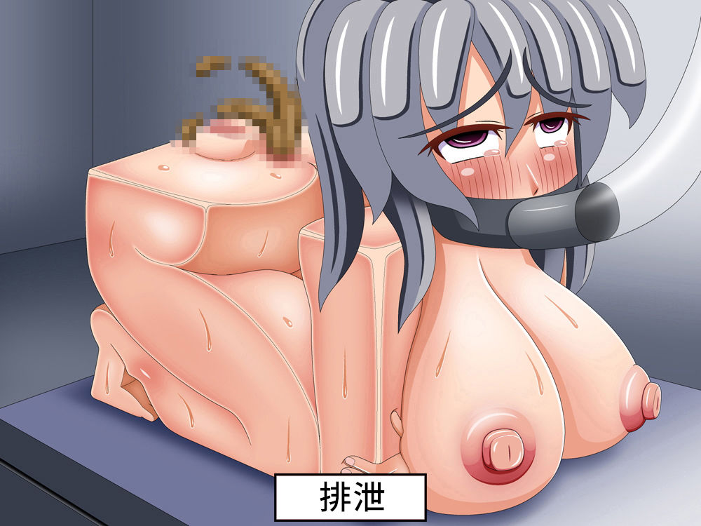 【暖炬 同人】汚箱少女