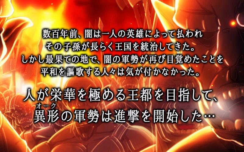 【ミリア 同人】進撃のオークDX(モーションコミック版)
