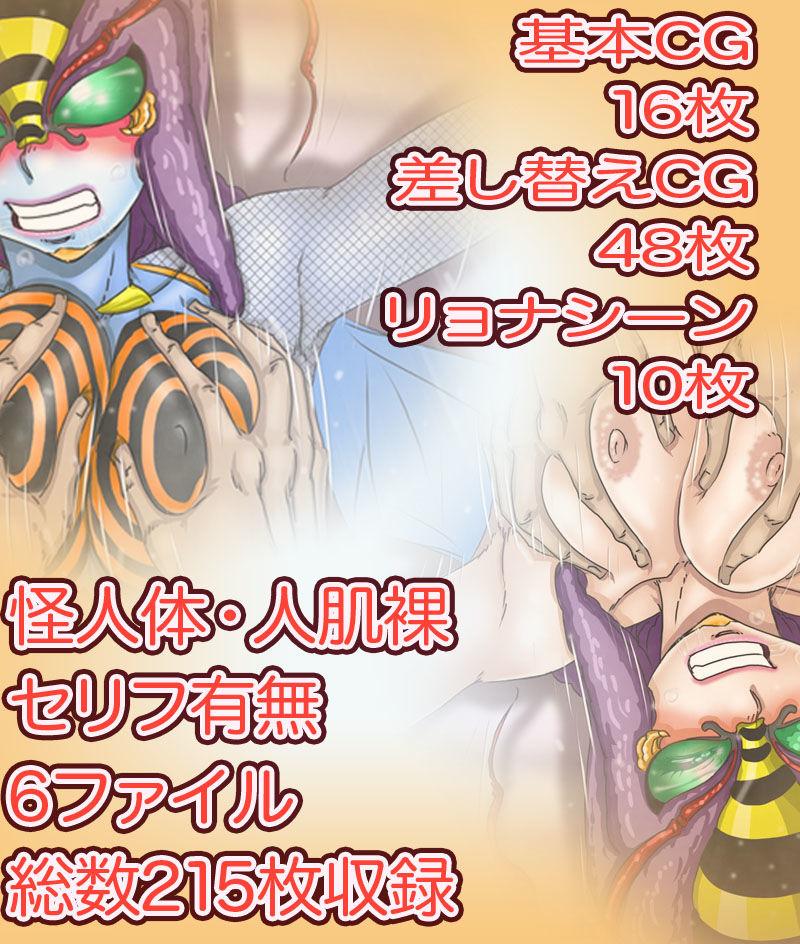 【メイ 同人】妖異!愛人ハチオ×ンナ