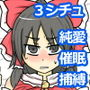 いろシチュCG集_vol.1