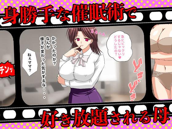 【土竜組 同人】フルボイス動画豪華3作セット