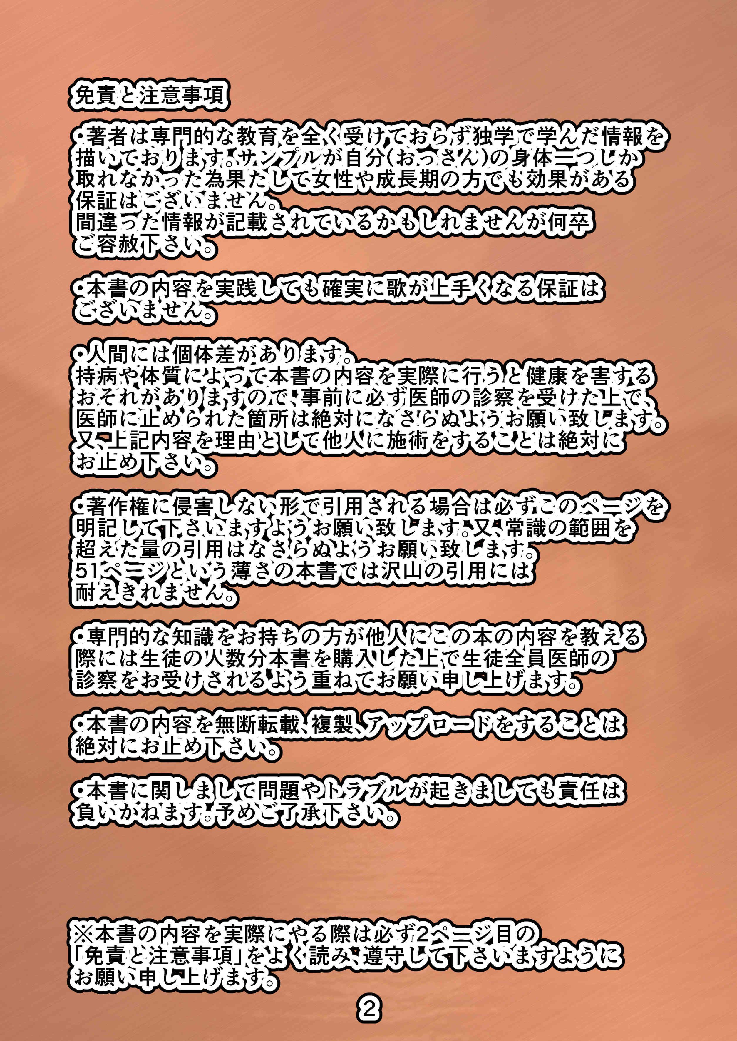 【Lim-it 同人】【無料】ソプパ
