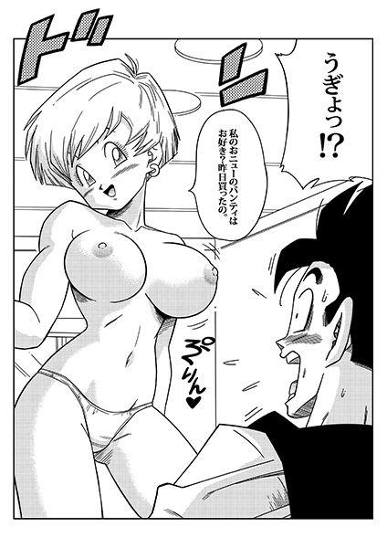 【YamamotoDoujinshi 同人】LOVETRIANGLEZ-ゴハン、イ●ーザと出会う