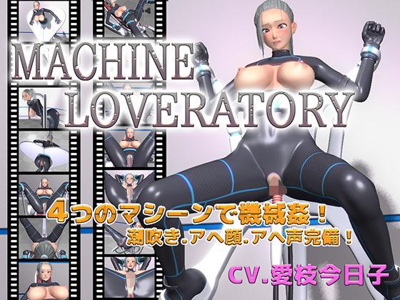 MachineLoveratory